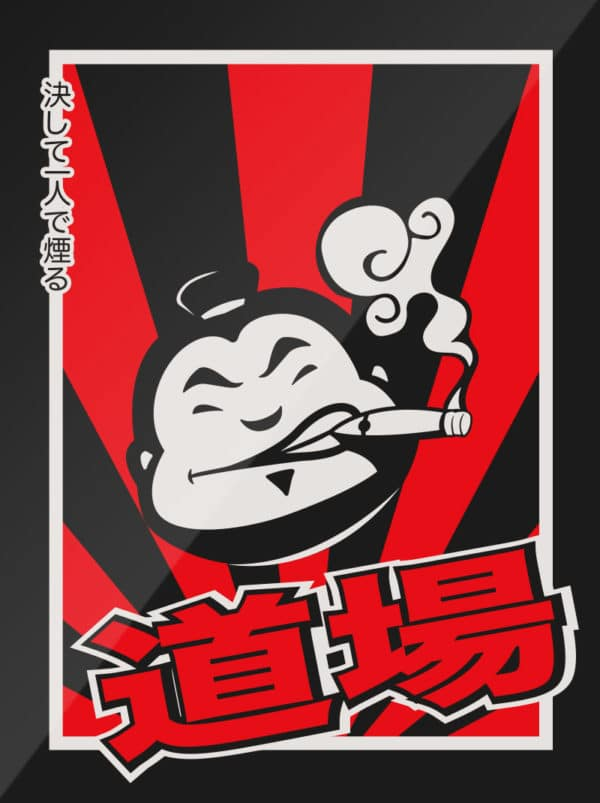 Cigar Dojo Retro Japanese Sticker