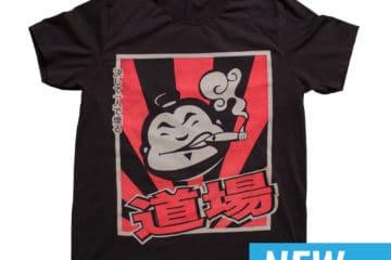 Cigar Dojo Retro Japanese Shirt new item