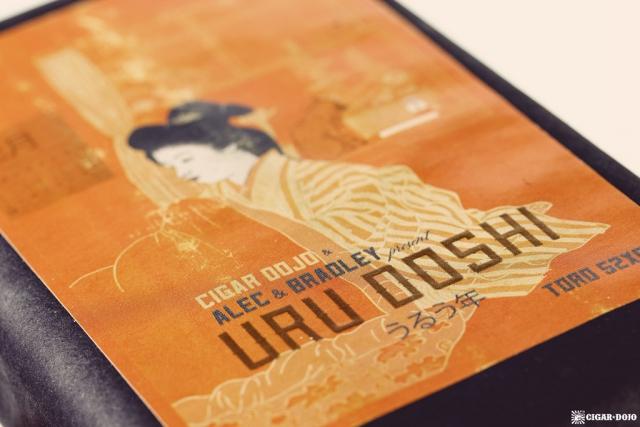 Alec & Bradley Uru Doshi cigar bundle label